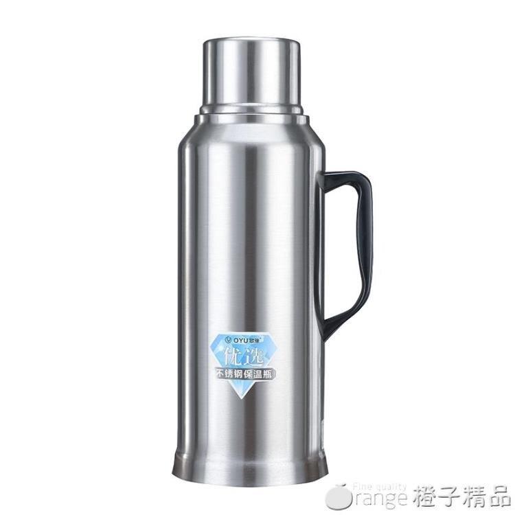 歐豫家用熱水瓶不銹鋼保溫壺大容量暖壺學生用宿舍暖瓶開水瓶茶瓶 全館免運