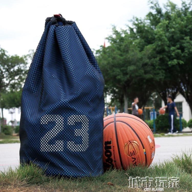 籃球包  籃球背包足球包訓練包裝籃球袋雙肩包運動袋子排球健身包超大網兜