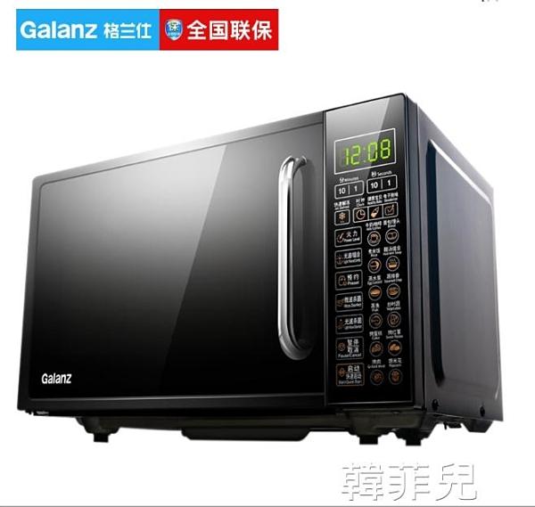微波爐 Galanz/格蘭仕 G70F20CN1L-DG(B1) 家用微波爐光波爐智慧平板燒烤 【MG大尺碼】