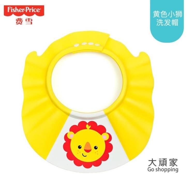 洗頭神器 兒童洗頭帽子兒童浴帽防水護耳小孩兒童洗澡沐浴洗頭髮神器