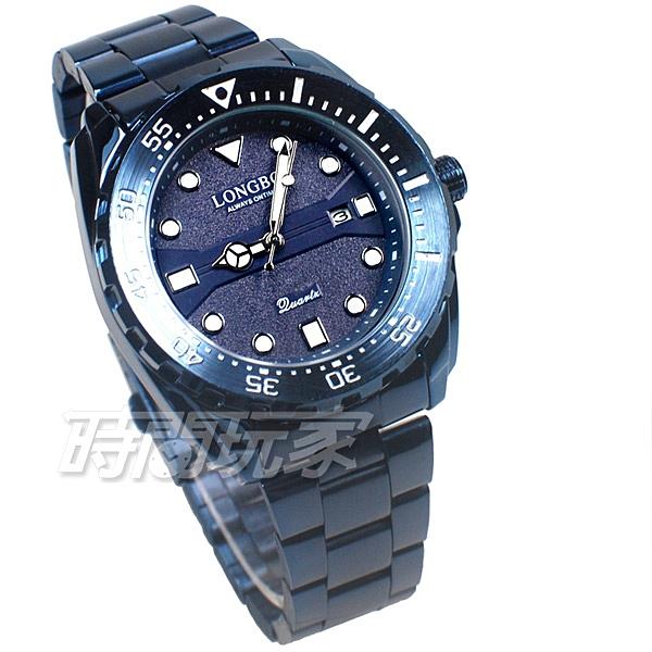 LONGBO龍波 粗曠霸氣 時尚流行 加強夜光 腕錶 男錶 中性錶 日期顯示窗 藍色電鍍 L80795-3