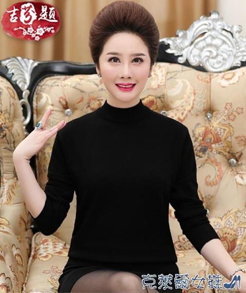 媽媽針織衫 2021新款媽媽秋裝打底衫長袖針織衫40歲50中老年人女秋冬毛衣薄款 快速出貨