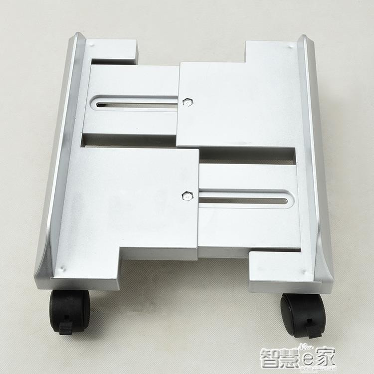 主機架 電腦台式主機架可移動散熱托架abs塑料機箱架機箱底座主機架jd