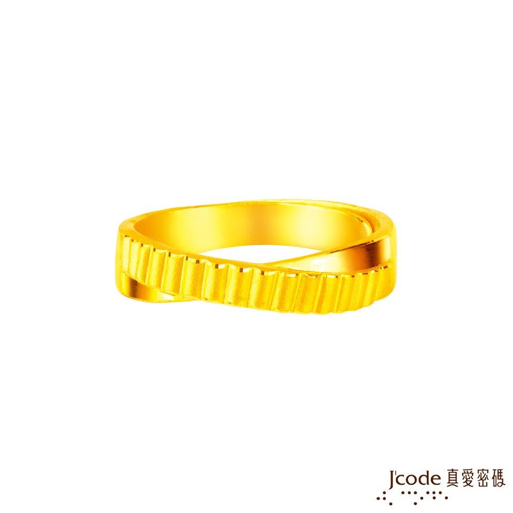 J'code真愛密碼金飾 相許黃金男戒指