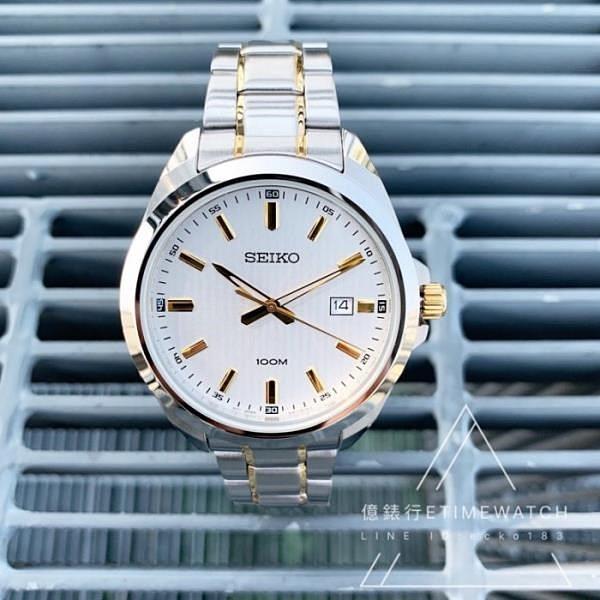 【南紡購物中心】SEIKO日本精工簡約時尚腕錶6N42-00H0K/SUR279P1公司貨