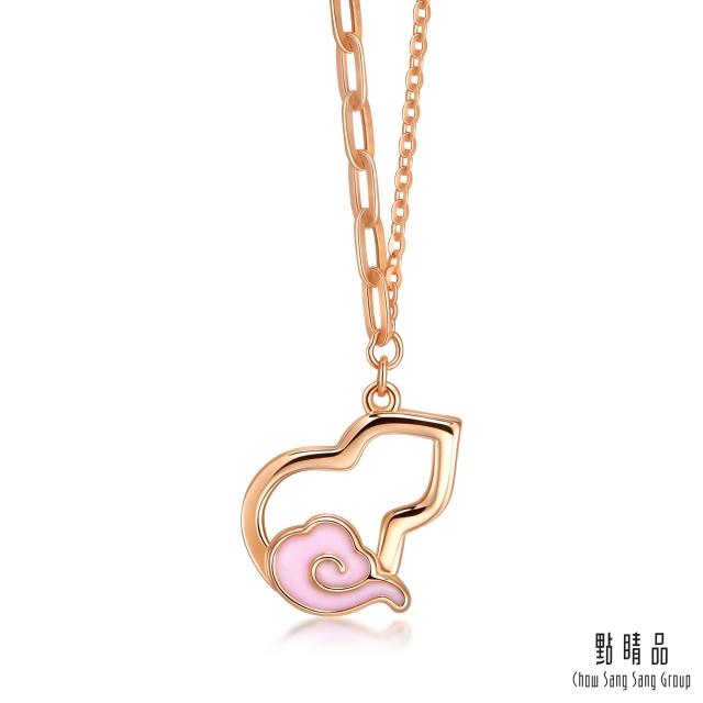 點睛品 甜心粉紅葫蘆 18K玫瑰金項鍊
