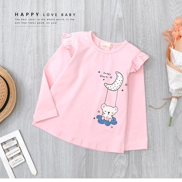 童話月亮鞦韆小熊星星荷葉邊上衣 薄款 粉色 可愛 女上衣 女童裝 秋冬長袖