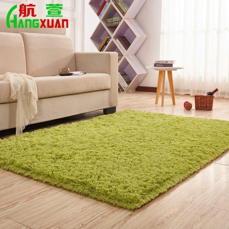 地毯 歐式客廳地毯臥室滿鋪可愛房間茶几床邊毛毯榻榻米床前毛絨墊定制  凡客名品