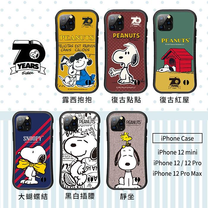 snoopy iphone 12 pro max (6.7吋)專用 小蠻腰手機保護殼套