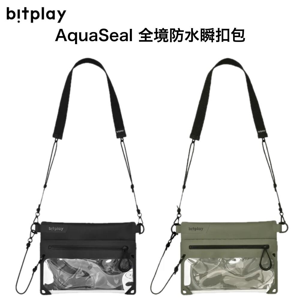 bitplay aquaseal 全境防水瞬扣包 防水手機袋 防水包 可觸控防水手機包