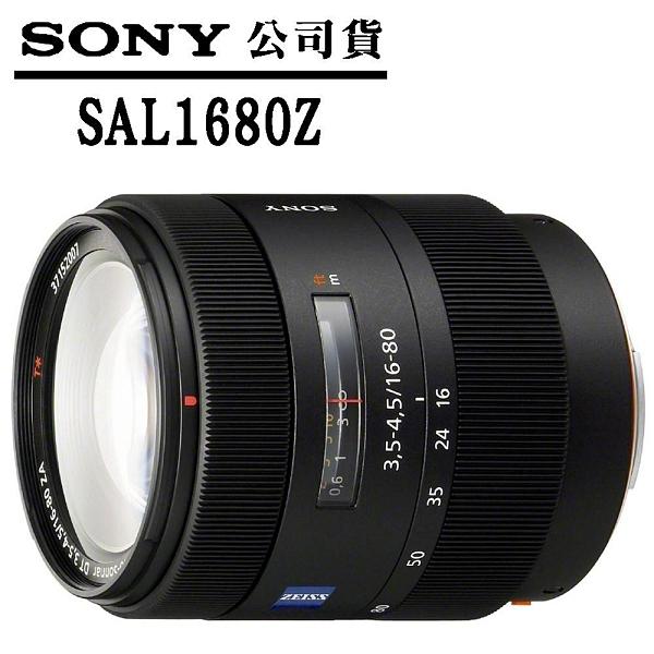 【南紡購物中心】【SONY】卡爾蔡司變焦鏡頭DT 16-80mm F3.5-4.5ZA SAL1680Z(公司貨)
