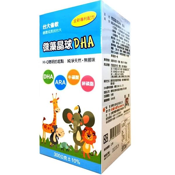 【南紡購物中心】台大雀敏微藻晶球DHA
