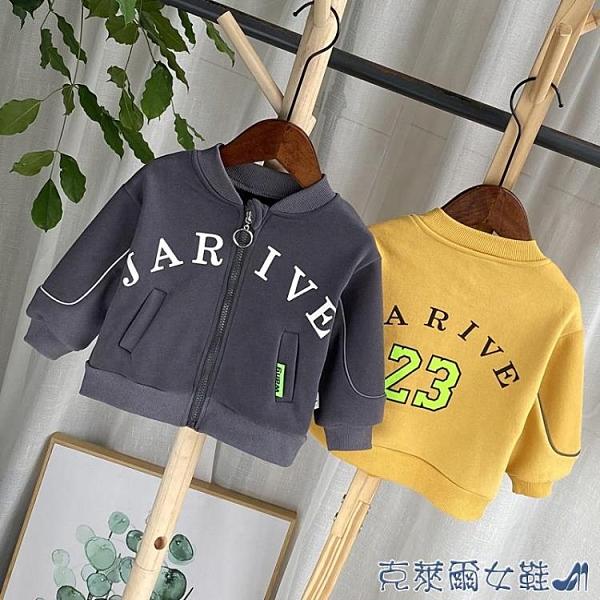 兒童外套 寶寶加絨外套2021新款男童洋氣秋冬裝兒童上衣小童韓版嬰兒潮童裝 快速出貨