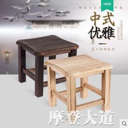 全實木小凳子家用成人客廳復古換鞋凳茶幾凳兒童小板凳客廳門矮凳 全館免運