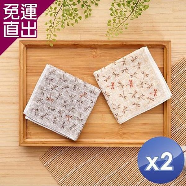 藤高今治 日本銷售第一100%純棉今治認證蜻蜓系列方巾 2入組【免運直出】