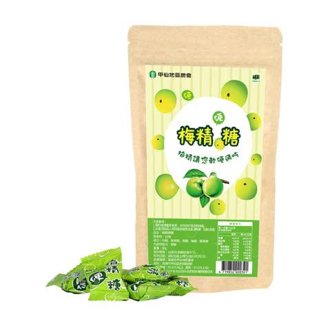 【甲仙農會】梅仙子-梅精硬糖 (80g)