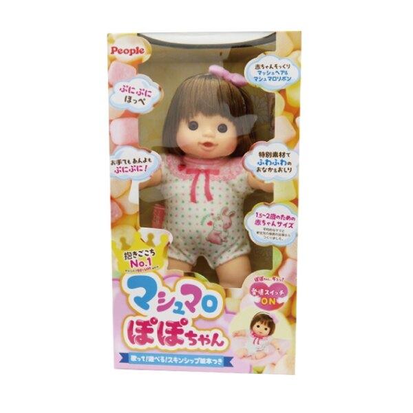 日本 POPO-CHAN 棉花糖小POPO-CHAN娃娃【六甲媽咪】