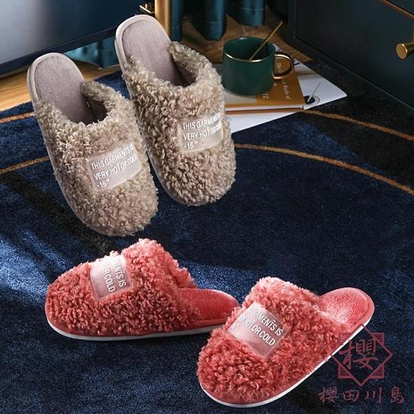 棉拖鞋女居家用室內毛絨可愛軟底保暖秋冬季【櫻田川島】