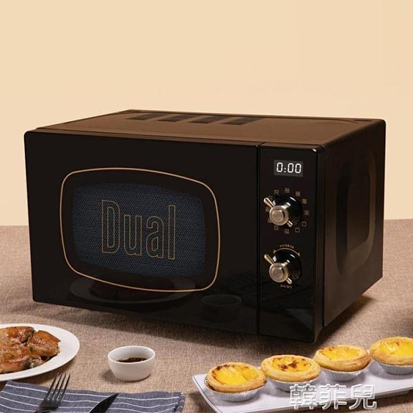 微波爐 Dual DIK55德國復古微波爐烤箱一體家用小型迷你平板光波爐不銹鋼 【MG大尺碼】