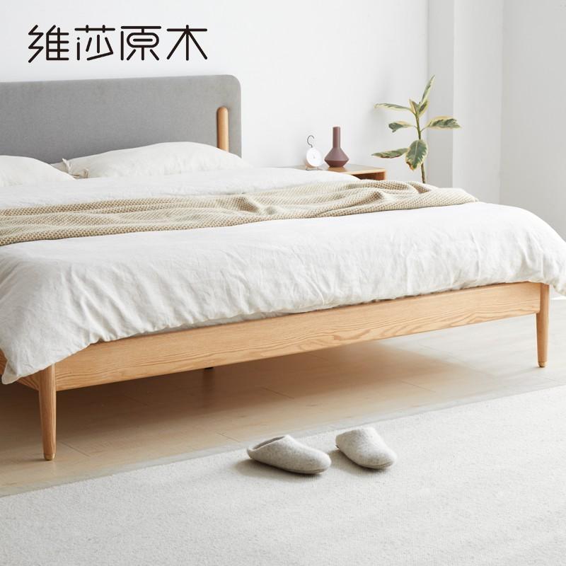 維莎純實木床橡木軟包床現代臥室1.8m雙人1.5m床北歐簡約原木家具