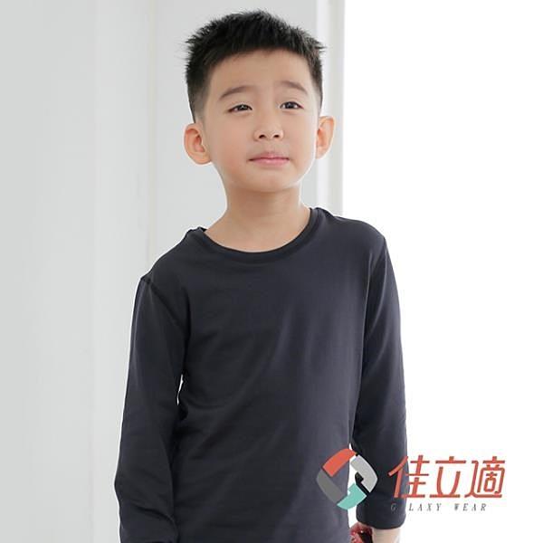 【南紡購物中心】3M-佳立適-兒童升溫蓄熱保暖衣-圓領-黑色