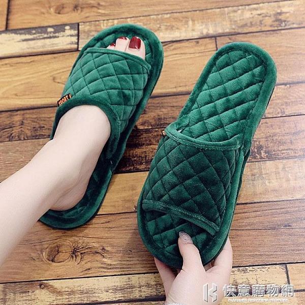 拖鞋系列 新款毛毛水晶絨布底拖鞋情侶男女室內家用靜音地板春秋冬季可機洗 快意購物網