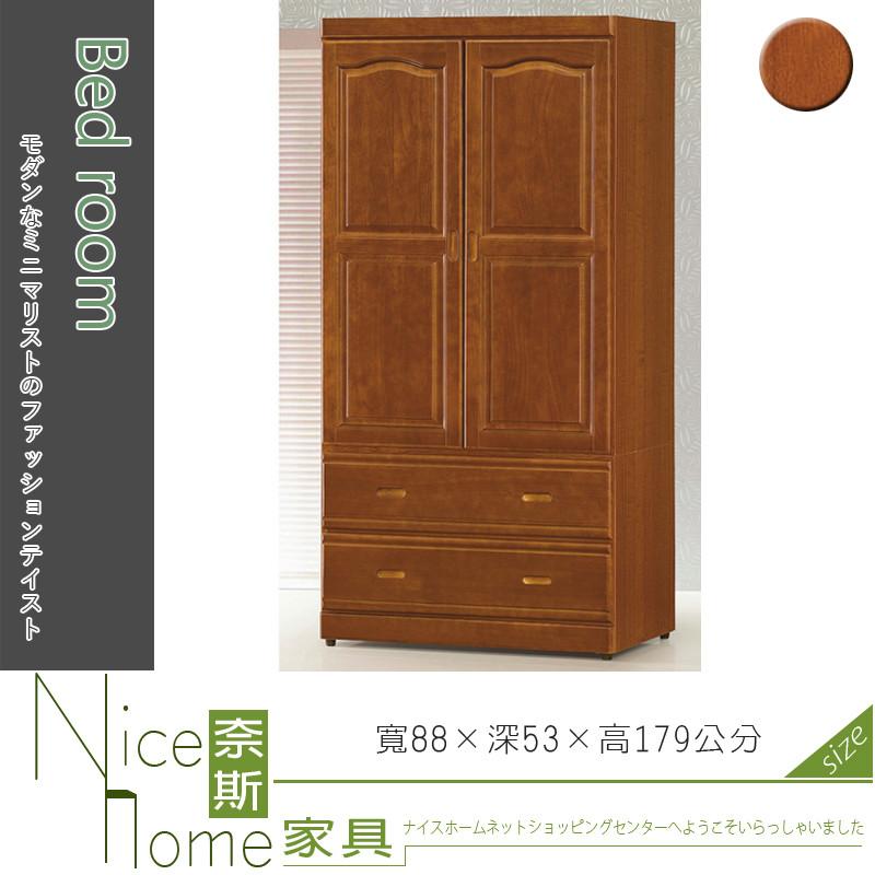 奈斯家具nice545-3-ht 紐松36尺衣櫃/樟木色/柚木色