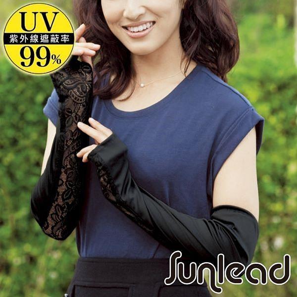 【南紡購物中心】Sunlead 防曬涼感優雅蕾絲透氣排熱網孔抗UV袖套 (黑色)