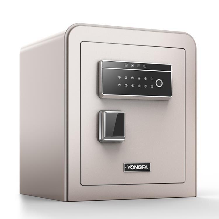 保險箱 保險柜家用小型防盜3c認證指紋密碼45cm保險箱全鋼辦公入牆入衣柜床頭柜53cm官方