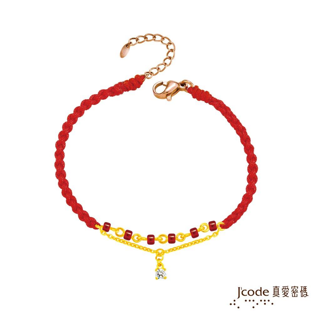 J'code真愛密碼金飾 清新黃金琉璃編織手鍊