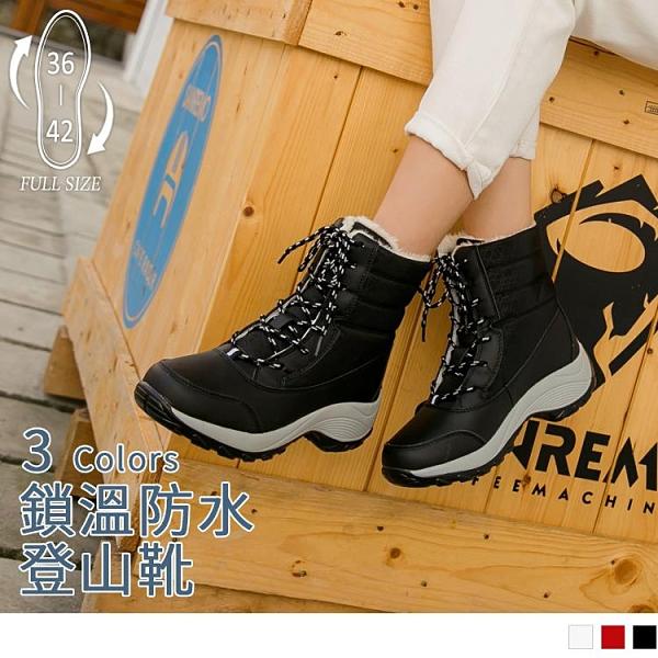 《SD0214》繫帶防水內層保暖絨毛登山靴雪靴 OrangeBear