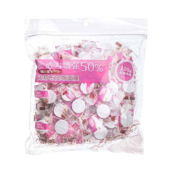 MEKO 糖果壓縮面膜100枚 P-080