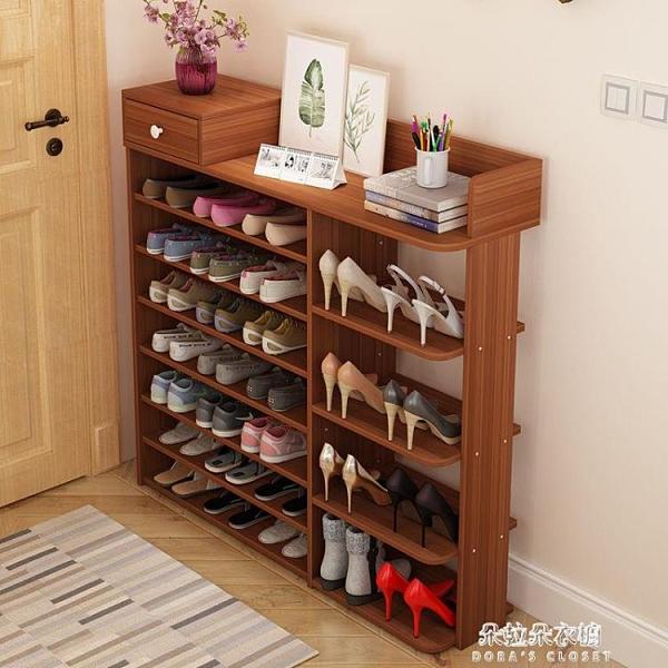 速都多層鞋架簡易儲物架收納鞋櫃創意鞋架玄關門口仿實木鞋架子 朵拉朵