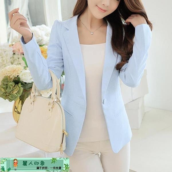 西裝外套 彩黛妃春夏新款韓版女裝時尚短款修身西裝外套女士小西裝女 麗人印象 免運