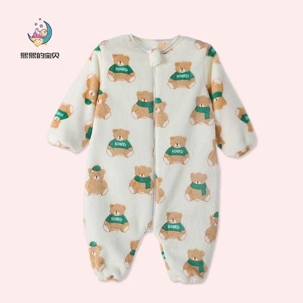 法蘭絨兒童睡袋春秋冬珊瑚絨加厚兒童寶寶分腿防踢被四季通用款 微愛家居
