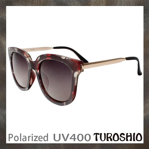 【南紡購物中心】Turoshio TR90 偏光太陽眼鏡 H6105 C2