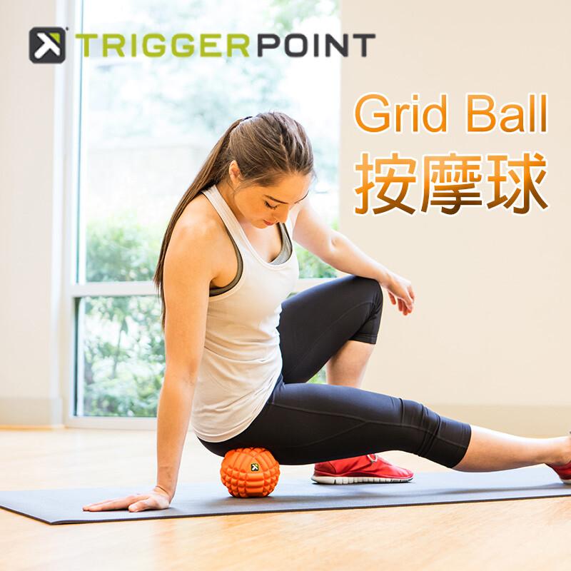 trigger pointgrid ball 按摩球-橘色