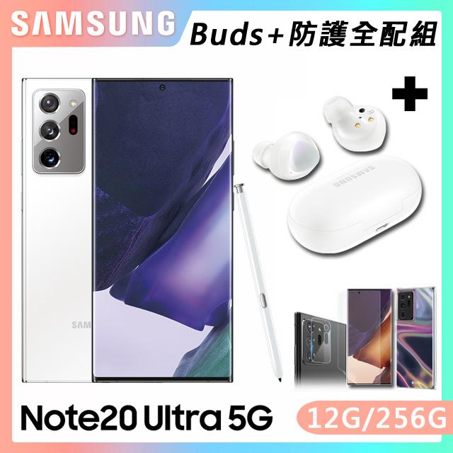 Samsung Galaxy Note20 Ultra 5G (12G/256G)-星幻白