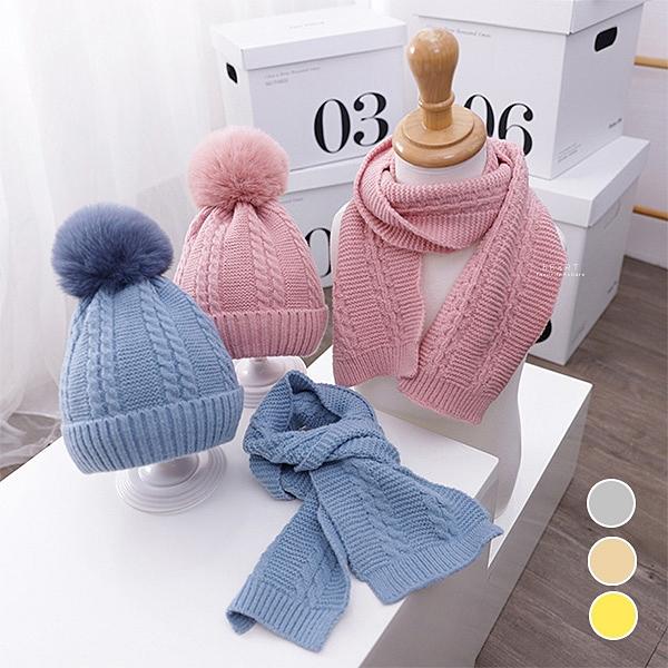 毛茸茸球針織帽圍巾 2件組 童帽 帽子 保暖帽 圍巾