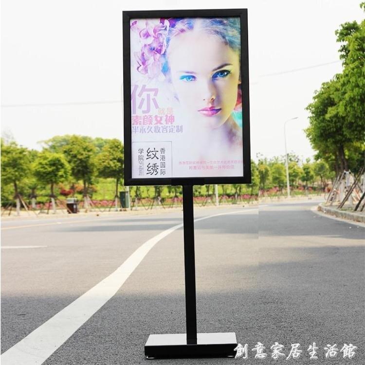 廣告牌展示牌kt板展架定制海報架立牌架子支架立式水牌落地式招聘WD   凡客名品