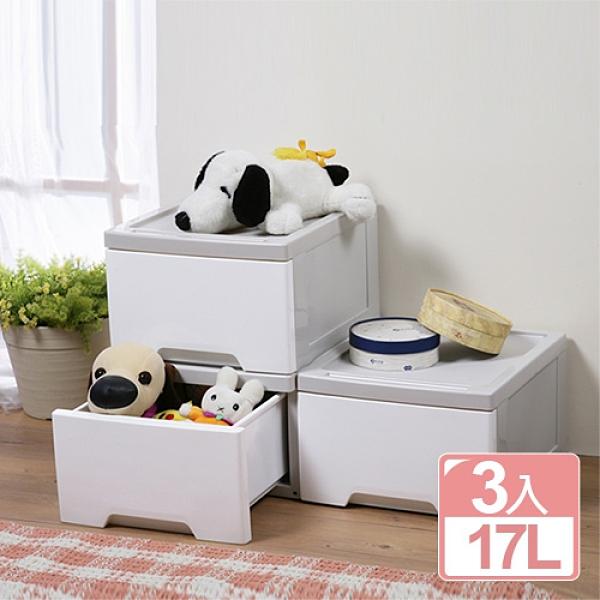 【南紡購物中心】《真心良品》清新單抽收納整理箱17L(3入)