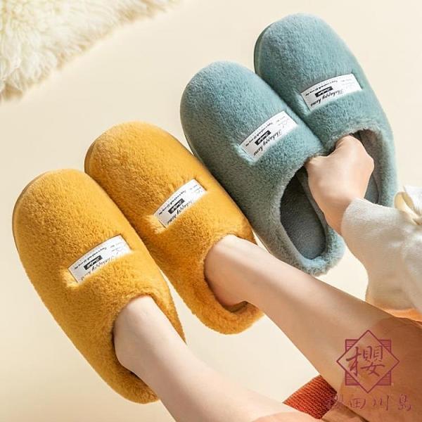 棉拖鞋男女室內包跟厚底保暖產後月子鞋冬天【櫻田川島】
