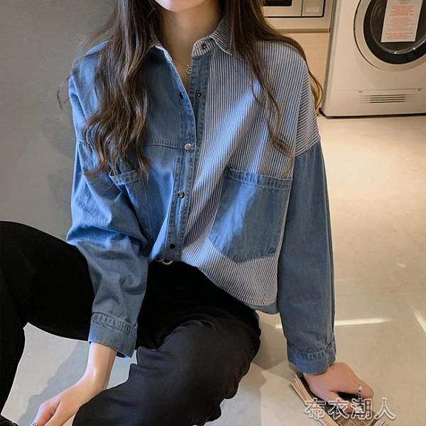 牛仔襯衣女長袖襯衫2021新款韓版中長款寬鬆上衣百搭 【快速出貨】