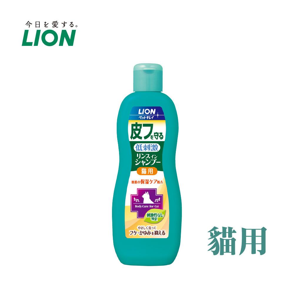 獅王 舒敏洗 去屑止癢修護洗毛精 愛貓用x2入