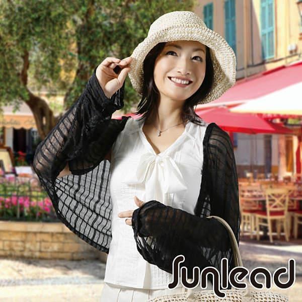 【南紡購物中心】Sunlead 日系防曬薄型透氣多機能抗UV罩衫/袖套/圍巾