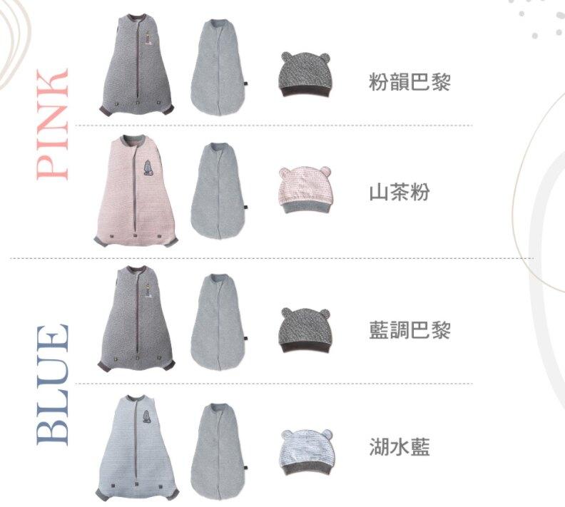 KUKU鴨成長包巾x成長睡袍-舒眠組【六甲媽咪】