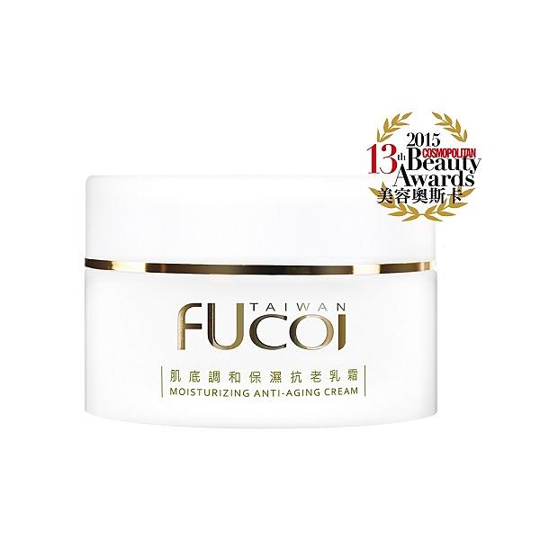 【南紡購物中心】FUcoi藻安美肌 肌底調和系列 保濕賦活乳霜50ml