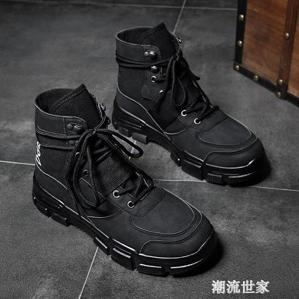 男士馬丁靴黑色英倫軍靴高幫工裝潮鞋秋季短靴防滑防水冬季男靴子『潮流世家』