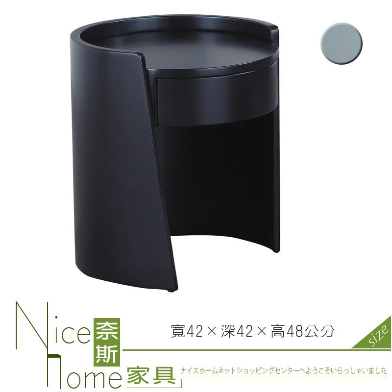 奈斯家具nice550-9-ht 賓利小圓几/小茶几/黑/灰