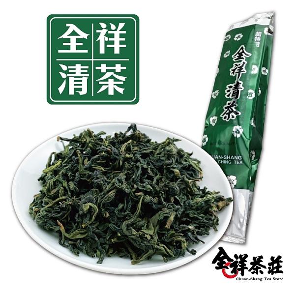 南岩奇香種(清茶)150克 全祥茶莊 HH04 04超極級